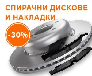 brakes-300