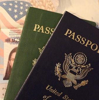 нерегламентирано влизане в страната