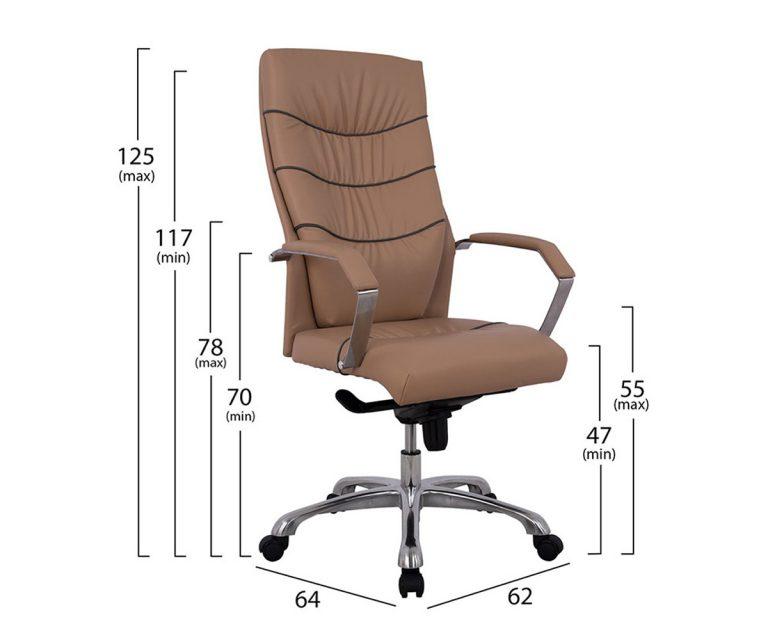 качествен офис стол